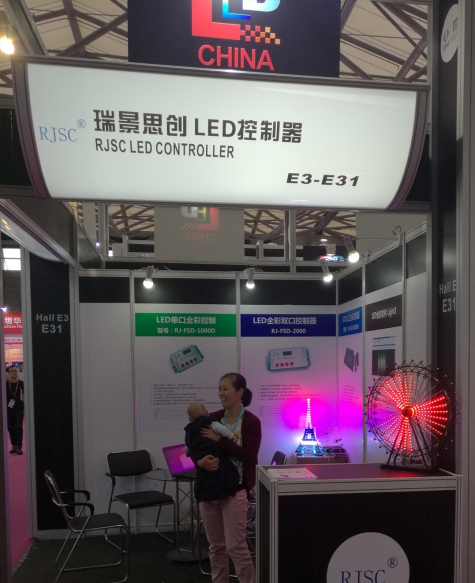 2017年第十三届上海国际际展