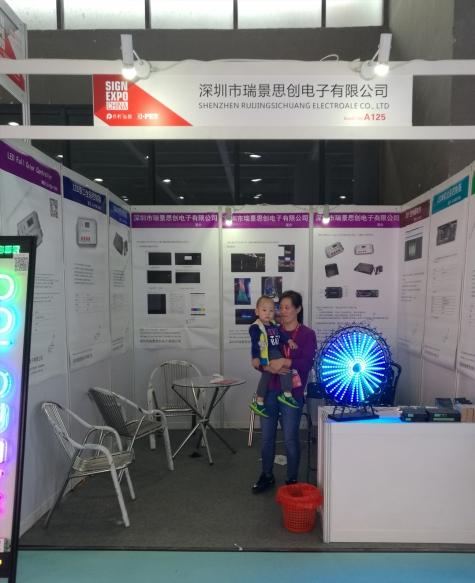 2019年2月广州展